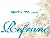 4Facebookロゴ