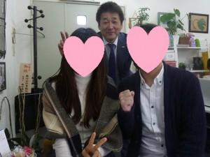 千原さん成婚1